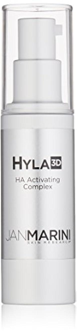 ジャンマリニ Hyla3D HA Actuvating Complex 30ml/1oz並行輸入品