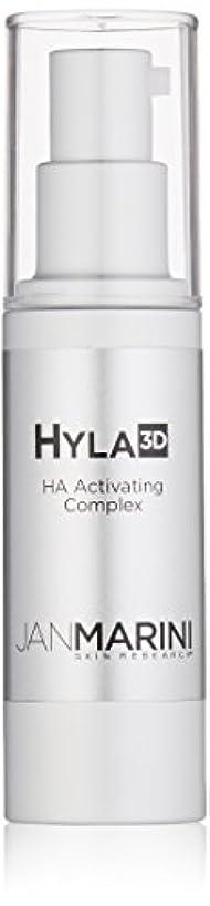 出力封建支払うジャンマリニ Hyla3D HA Actuvating Complex 30ml/1oz並行輸入品