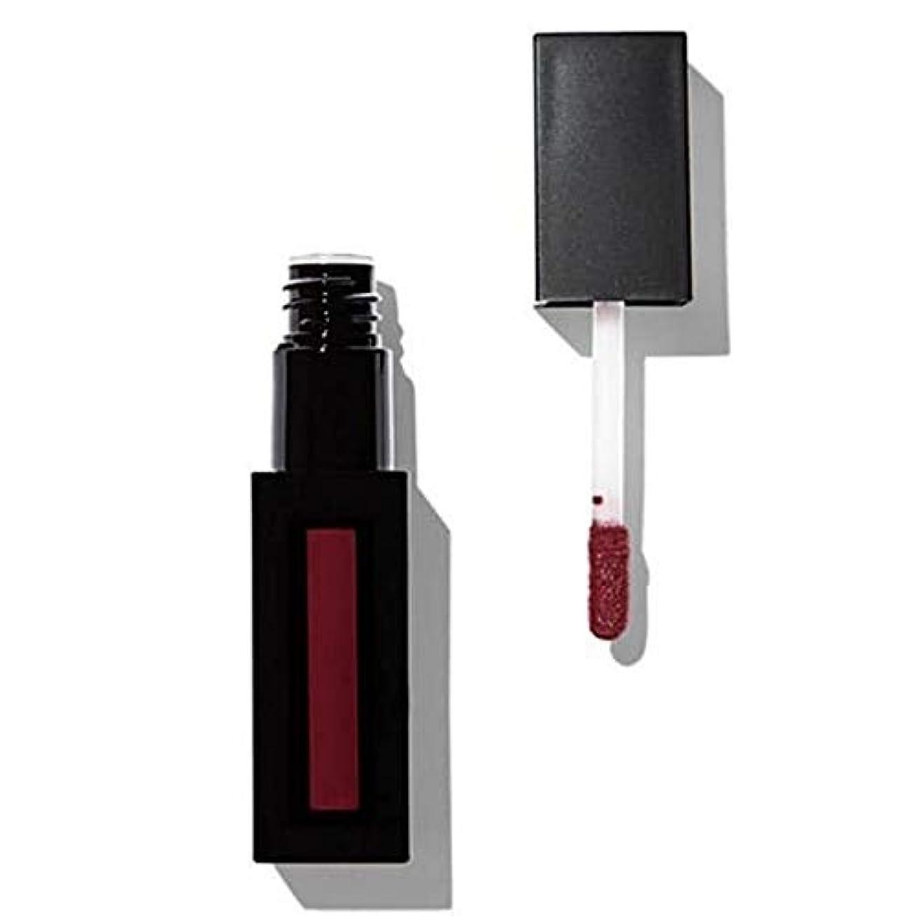 突撃ボトル本気[Revolution ] 革命プロ最高のマットリップ顔料先見の明 - Revolution Pro Supreme Matte Lip Pigment Foresight [並行輸入品]