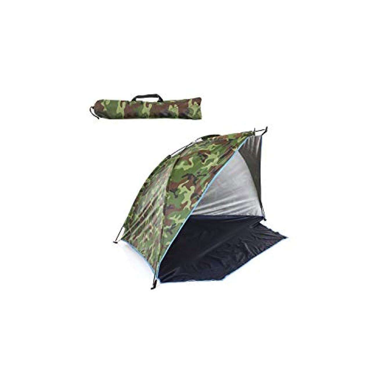 どこでもどちらもくるくるアウトドアビーチテント シェルター UV保護 サマーテント スポーツサンシェード キャンプテント 釣り ピクニック パーク 2人用