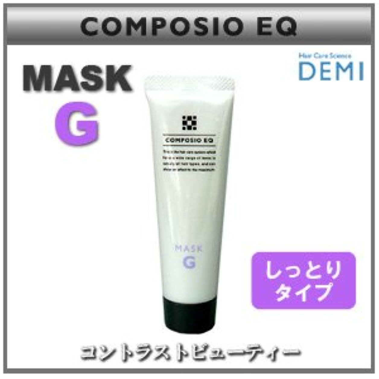 控えめな紳士気取りの、きざなエラー【X2個セット】 デミ コンポジオ EQ マスク G 50g