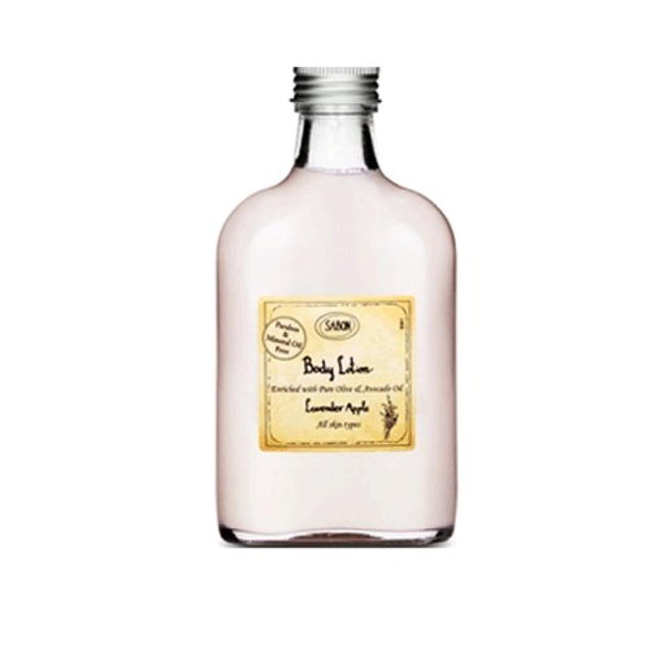 【サボン】ボディローション ラベンダーアップル (ボトル) 200ml [並行輸入品]