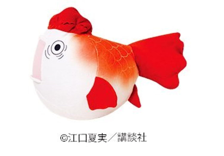 鬼灯の冷徹 特大サイズ 金魚草ぬいぐるみ 金魚草単品