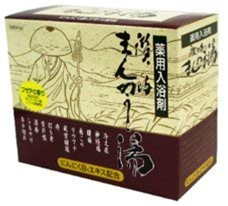 光沢小川郵便局薬用入浴剤 讃岐まんのう湯 30g×20包 2箱セット