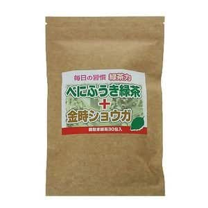 べにふうき緑茶&金時しょうが 0.5g*30本