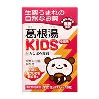 【第2類医薬品】葛根湯KIDS 9包