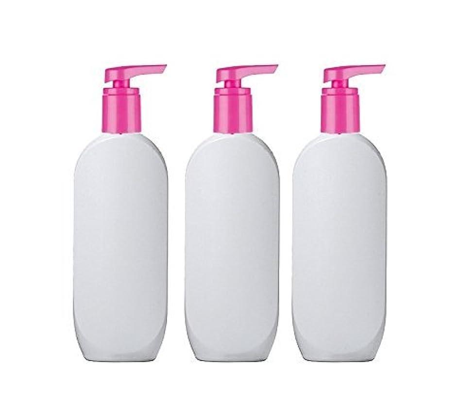 スパイ災害ふざけた3 Grand Parfums HDPE Empire StylsPlastic Lotion Pump Bottles, 8 Oz with Hot Pink Pearlized Caps, for Shampoo,...