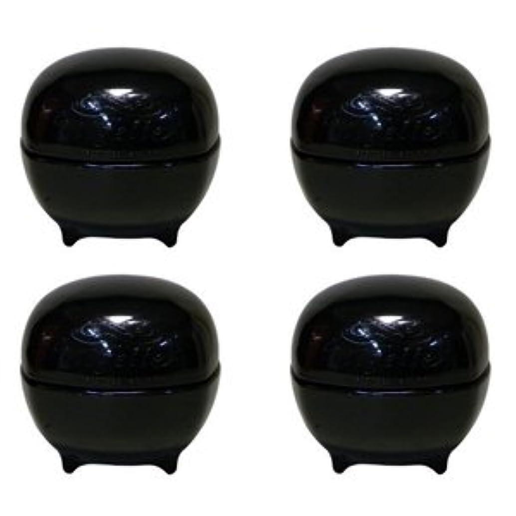 インシュレータクライマックスインカ帝国【X4個セット】 ミルボン ニゼル グラスプワックス 80g (ニゼルドレシアコレクション) GRASP WAX MILBON