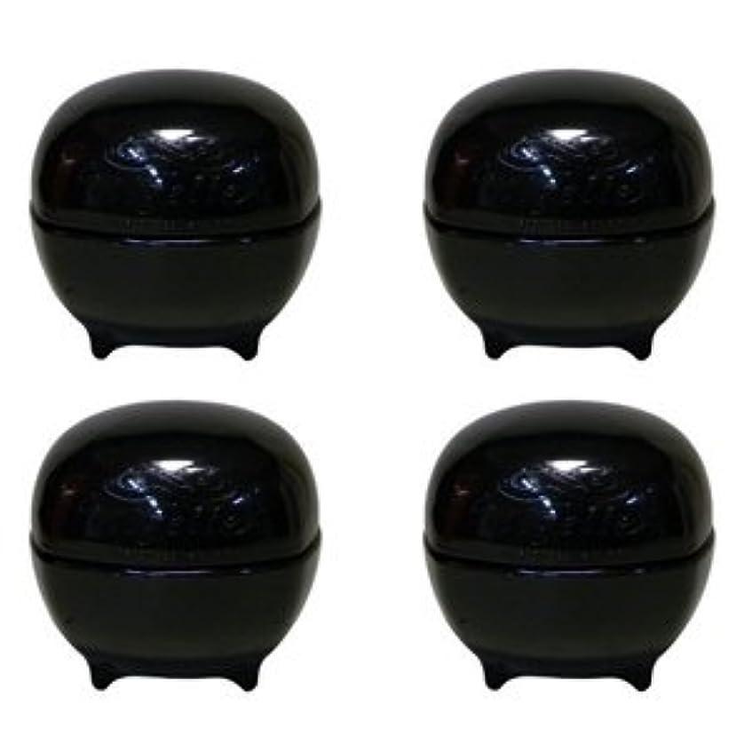ジェスチャー中毒不正直【X4個セット】 ミルボン ニゼル グラスプワックス 80g (ニゼルドレシアコレクション) GRASP WAX MILBON