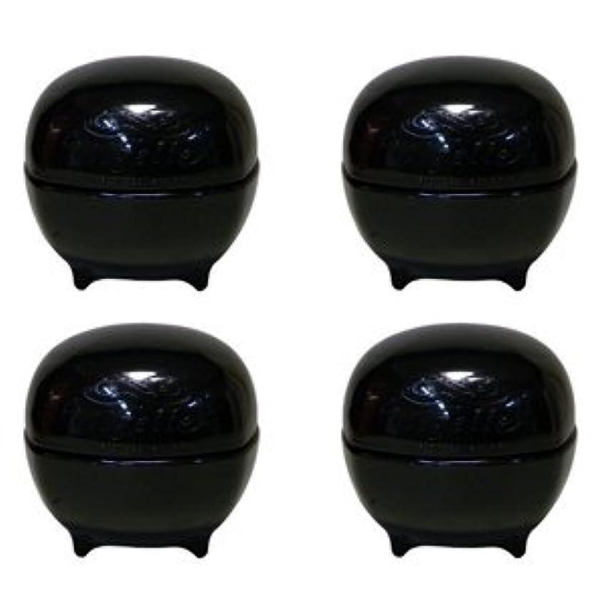 天気冗長異常【X4個セット】 ミルボン ニゼル グラスプワックス 80g (ニゼルドレシアコレクション) GRASP WAX MILBON