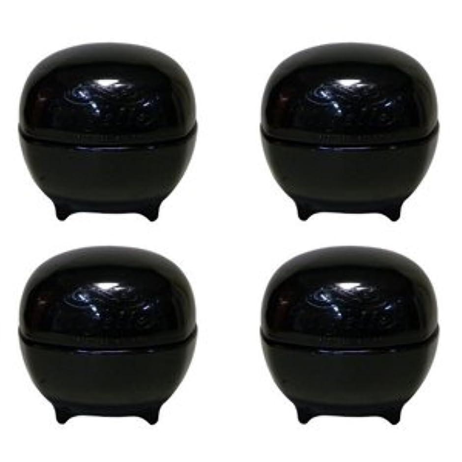 心のこもったアセンブリ雄弁家【X4個セット】 ミルボン ニゼル グラスプワックス 80g (ニゼルドレシアコレクション) GRASP WAX MILBON
