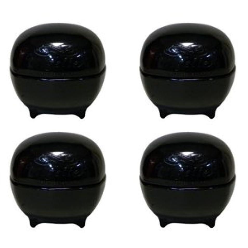 立法貢献信条【X4個セット】 ミルボン ニゼル グラスプワックス 80g (ニゼルドレシアコレクション) GRASP WAX MILBON