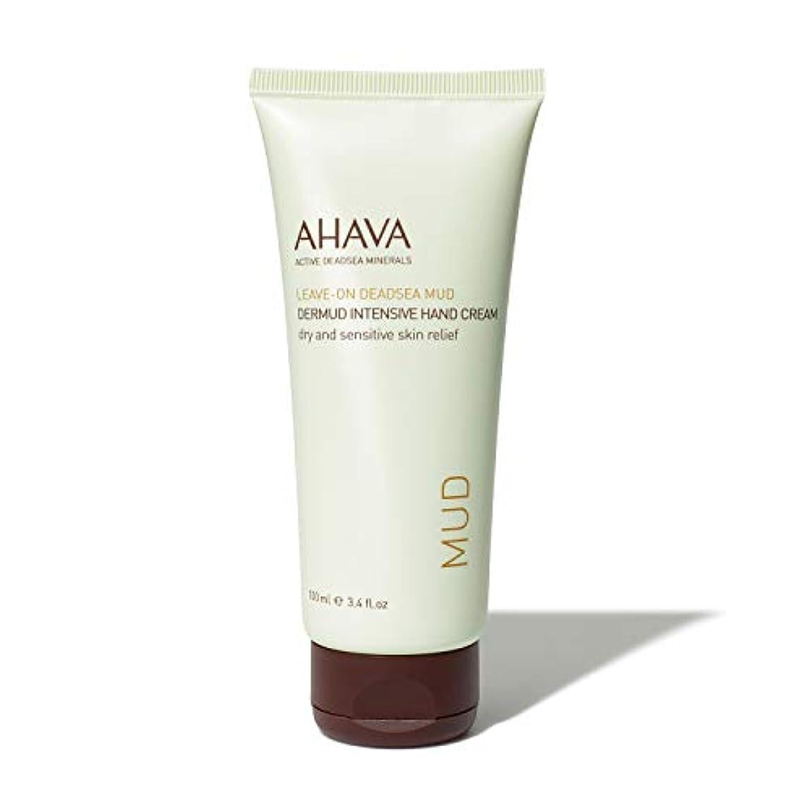 甘味真夜中スラッシュAHAVA Dermud Intensive Hand Cream 100 ml