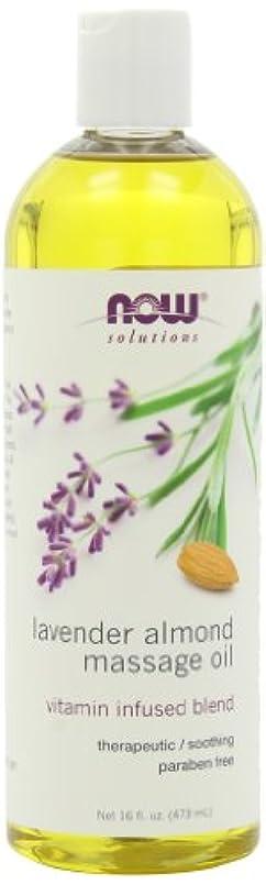 欠陥つま先あえてAlmond Lavender Massage Oil 16 海外直送品
