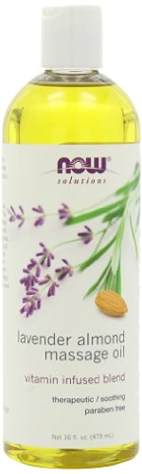 とは異なりスラム街ブラザーAlmond Lavender Massage Oil 16 海外直送品