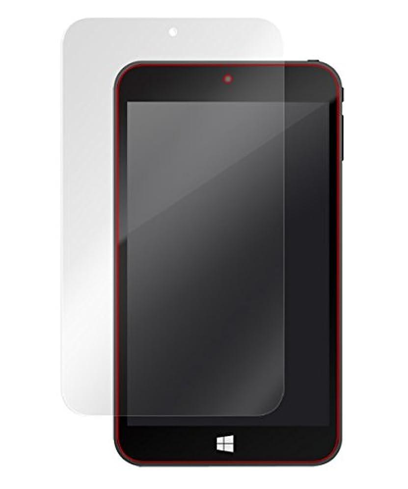 落ち込んでいるコンドームクラフト指紋が目立たない 反射防止液晶保護フィルム geanee WDP-074-1G16G-10BT 用 OverLay Plus OLGNWDP074/4