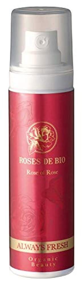 交流する楽しむ浸漬ROSES DE BIO ローズドビオ ローズオブローズ 35ml