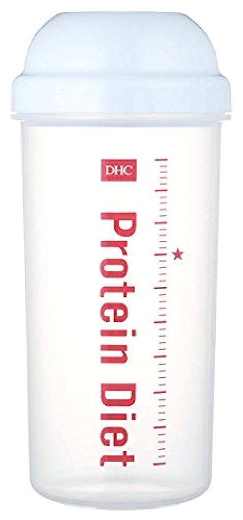 ブラザーリスナー材料【DHC】プロテインダイエット専用シェーカーコップ ×20個セット