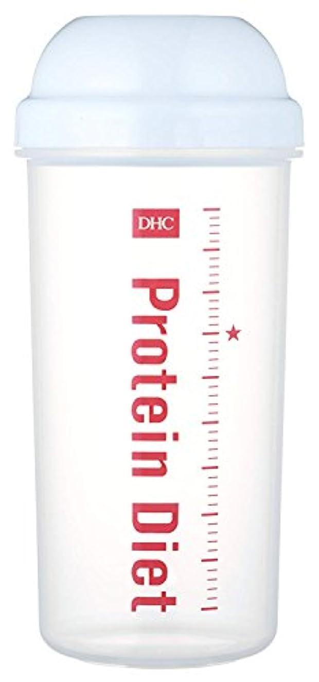 キャンバス胆嚢悪性の【DHC】プロテインダイエット専用シェーカーコップ ×20個セット