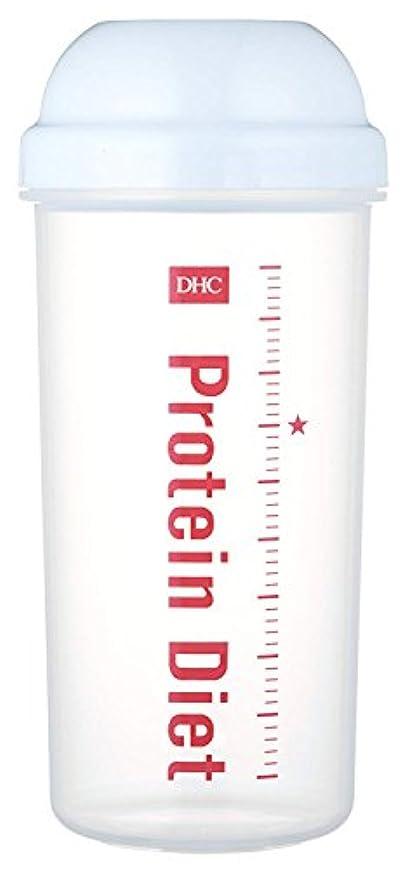 実験着る封建【DHC】プロテインダイエット専用シェーカーコップ ×20個セット