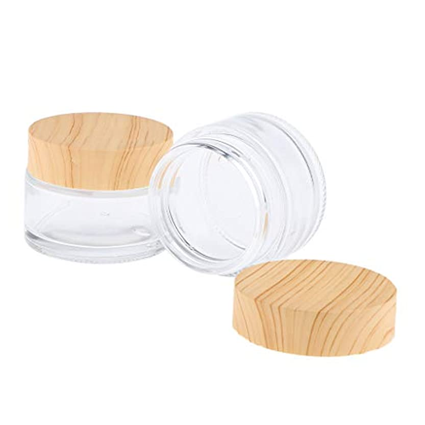 印象マッシュであるF Fityle 2個 空瓶 化粧品瓶 化粧ポット ローション クリーム ジェル 容器 クリア 5サイズ選べ - 50g
