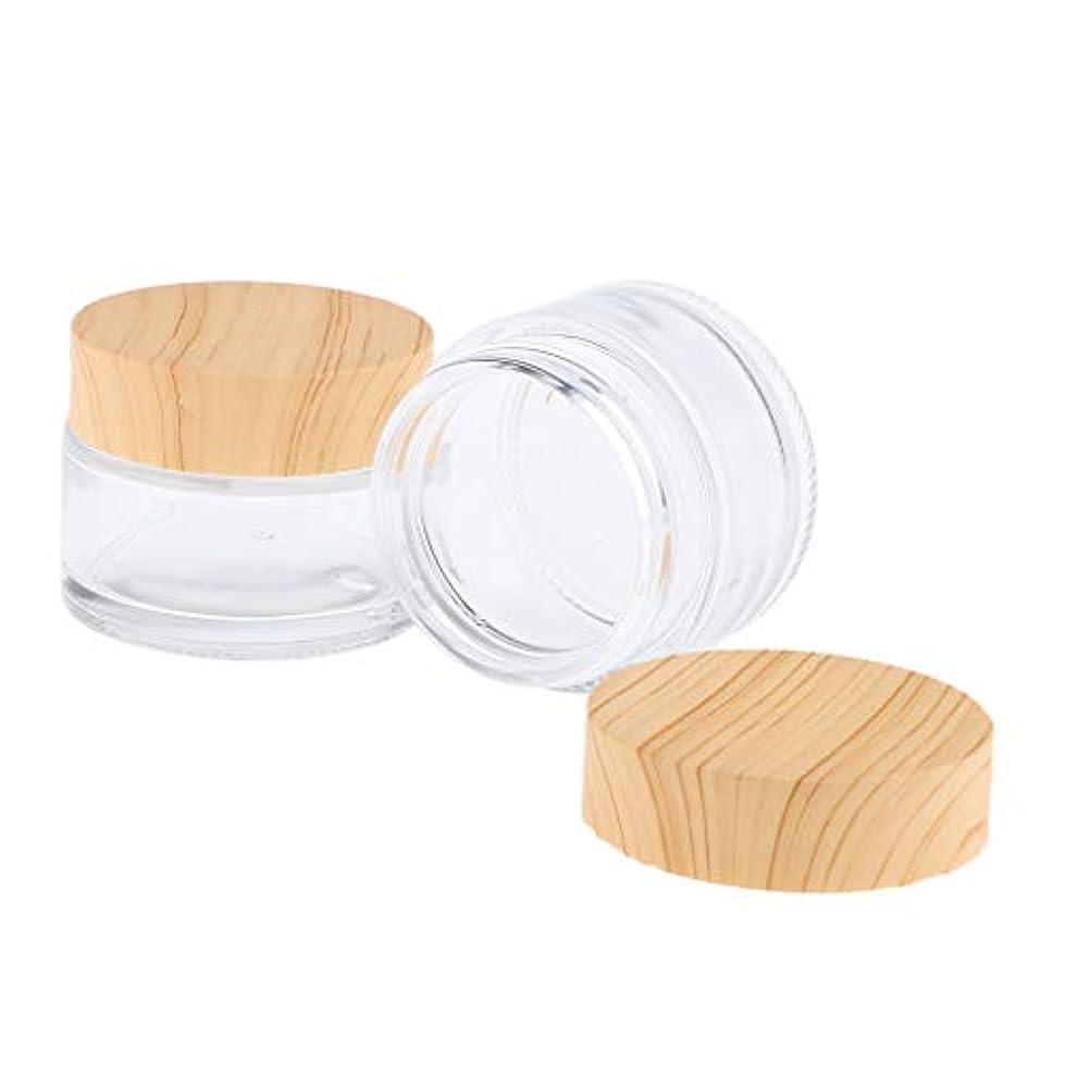 硫黄例示するエキスパート2個 空瓶 化粧品瓶 化粧ポット ローション クリーム ジェル 容器 クリア 5サイズ選べ - 50g