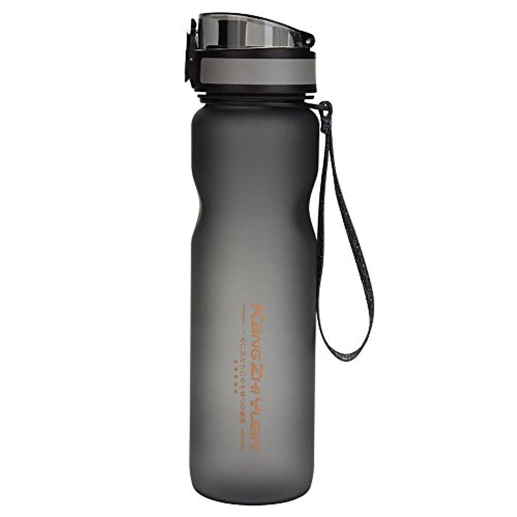 リス反発する南東スポーツウォーターボトル、1000ml大容量エコフレンドリーなポータブルサイクリングクライミング飲み水ボトル