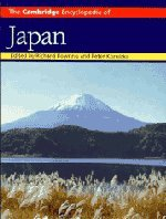 The Cambridge Encyclopedia of Japan (Cambridge World Encyclopedias)
