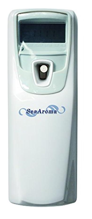 順番敬な異議小型アロマディフューザー[SA-mini]+専用アロマset (爽やかハーブ, 400ml)