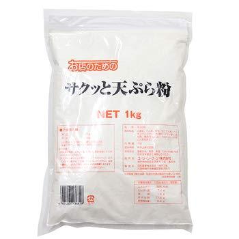 【業務用】お店のための サクッとてんぷら粉 1kg 【常温】