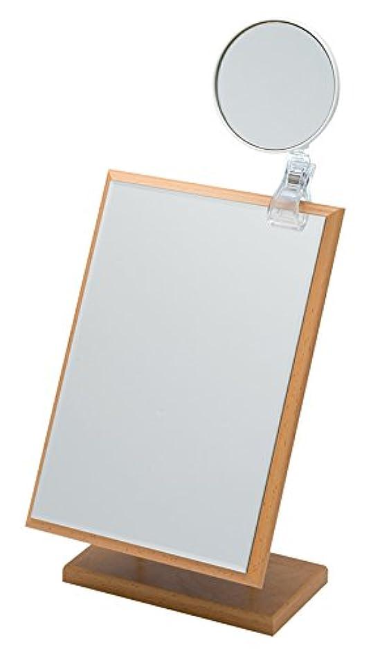 有益なサリー基準3倍拡大鏡付き ナピュア アジャスタブルスタンドミラー