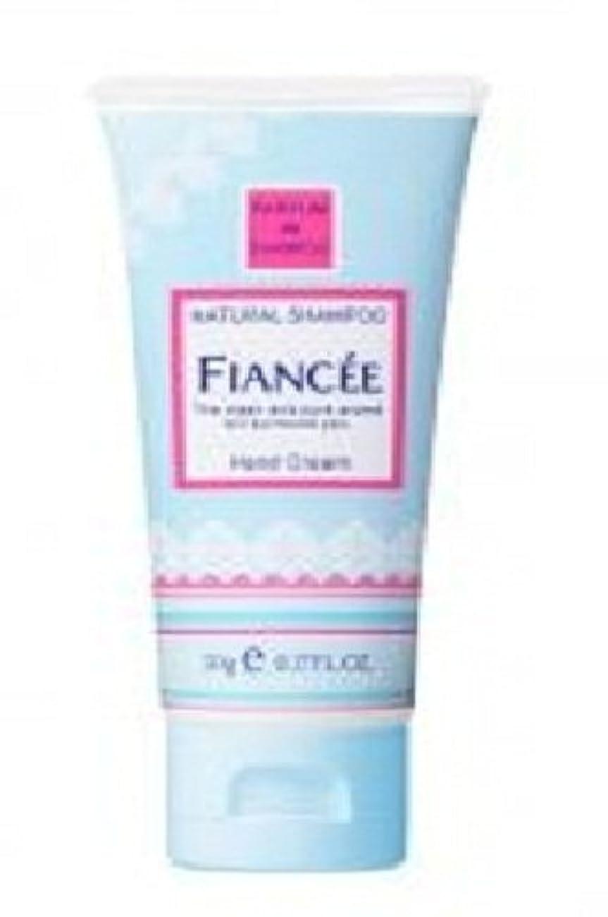 取り付け直面するいわゆるフィアンセ ハンドクリーム ナチュラルシャンプーの香り 50g
