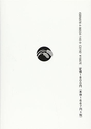 佐藤佐太郎全歌集各句索引 (現代短歌社文庫)