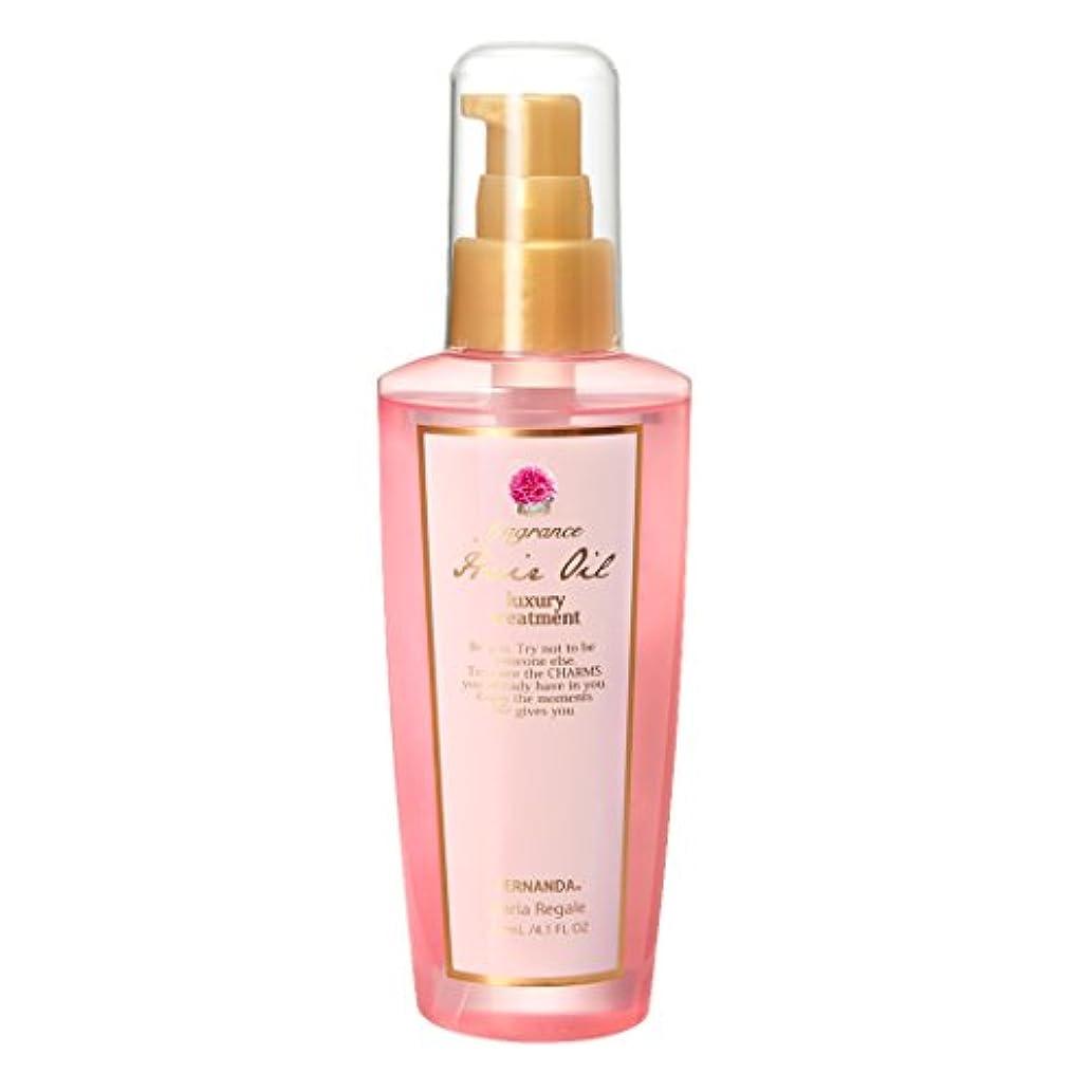 木ブラウン口実FERNANDA(フェルナンダ) Hair Oil Pink Euphoria (ヘアーオイル ピンクエウフォリア)