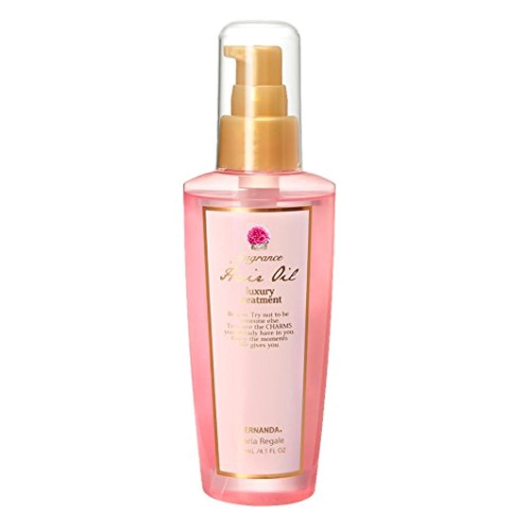 警報レポートを書く投獄FERNANDA(フェルナンダ) Hair Oil Pink Euphoria (ヘアーオイル ピンクエウフォリア)
