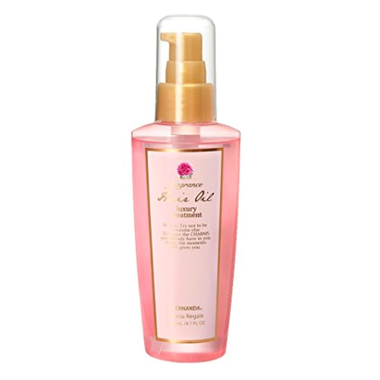 ひどいアソシエイトミニFERNANDA(フェルナンダ) Hair Oil Pink Euphoria (ヘアーオイル ピンクエウフォリア)