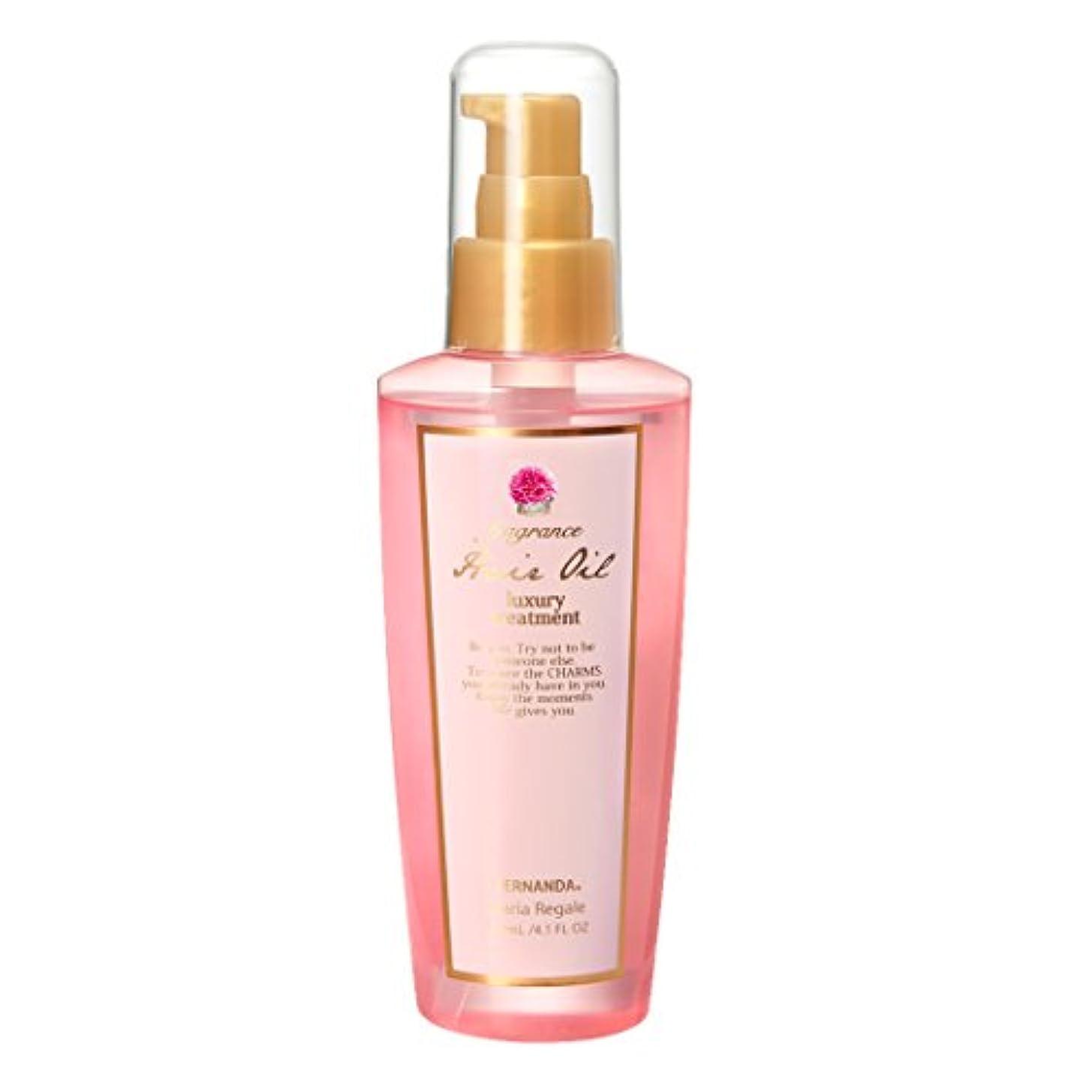 降臨学期姿勢FERNANDA(フェルナンダ) Hair Oil Pink Euphoria (ヘアーオイル ピンクエウフォリア)