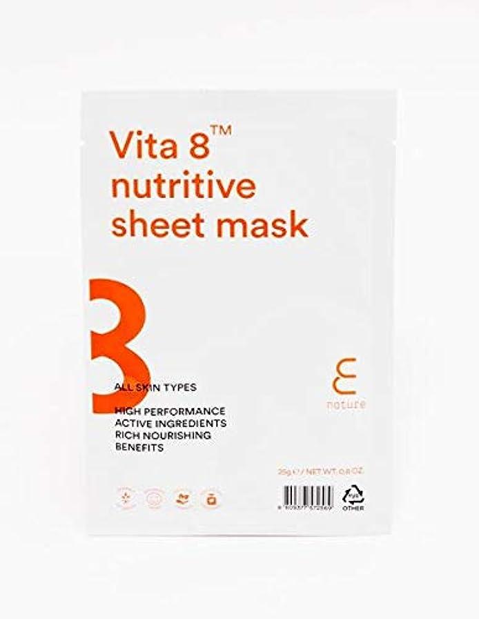 蜂小間悪の【ENATURE 日本公式サイト】ビタ8TMニュートリティブシートマスク 25gx10枚 韓国コスメ スキンケア