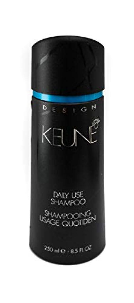 幻滅する不規則な違反Keuneデザインデイリーケアシャンプー - 250個入り
