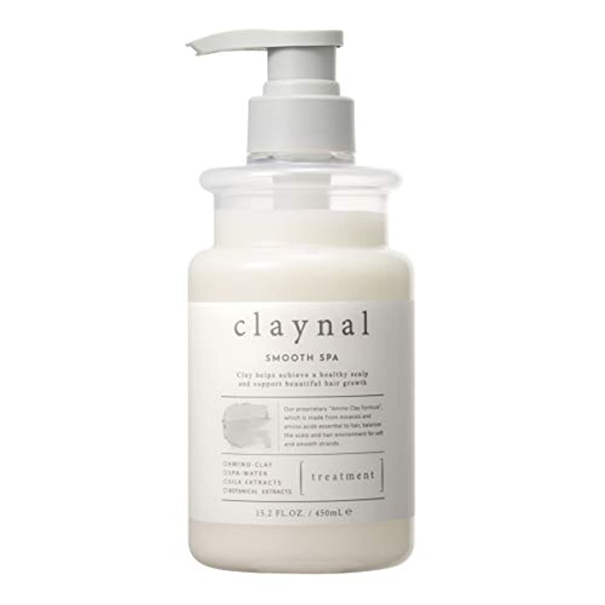 幸福のため素晴らしいですclaynal(クレイナル) クレイナル スムーススパトリートメント 450mL