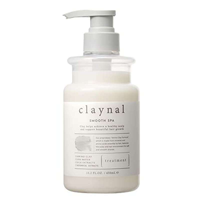頬土曜日発明claynal(クレイナル) クレイナル スムーススパトリートメント 450mL