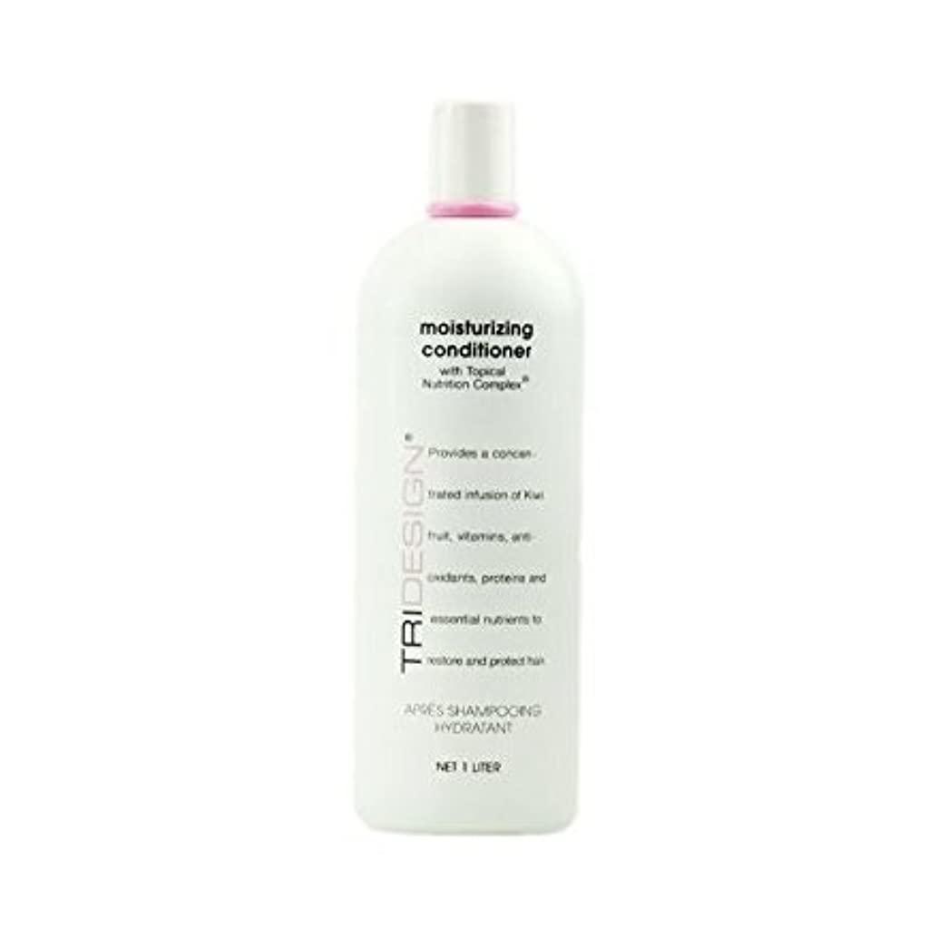 想定恐ろしい中にTri Moisturizing Conditioner, 34 Fluid Ounce by TRI