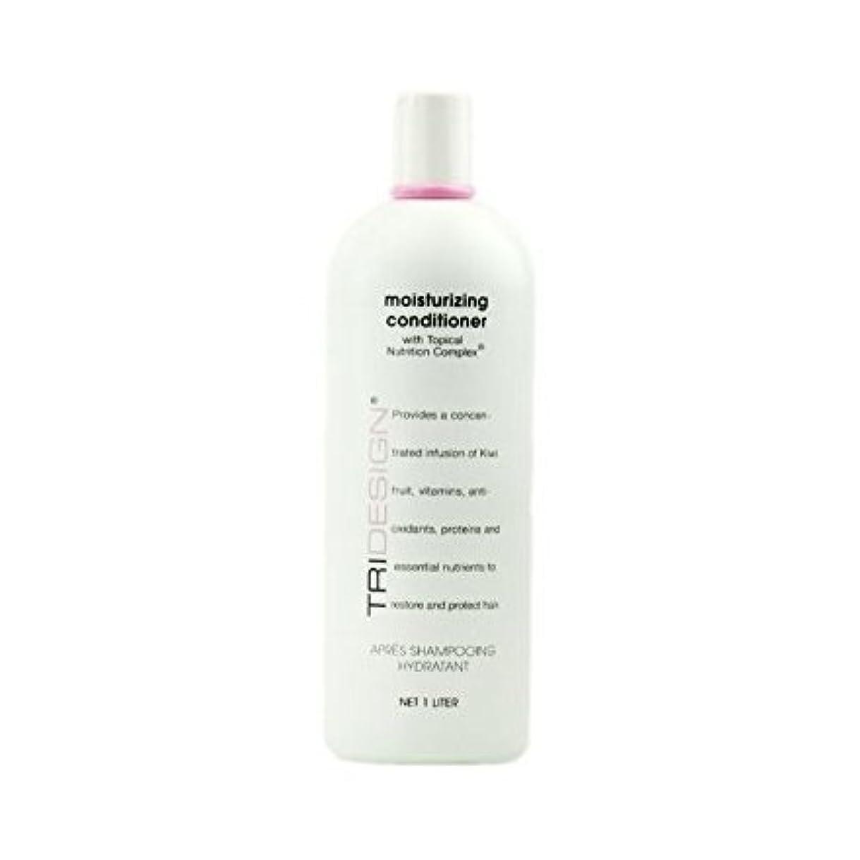 スパイ行商人社会Tri Moisturizing Conditioner, 34 Fluid Ounce by TRI