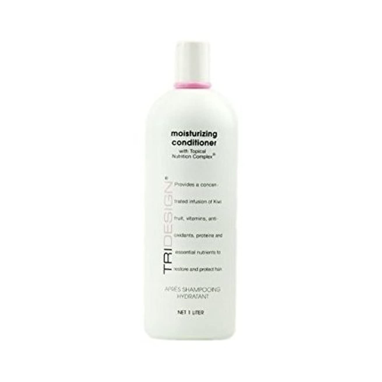 小包後方真鍮Tri Moisturizing Conditioner, 34 Fluid Ounce by TRI