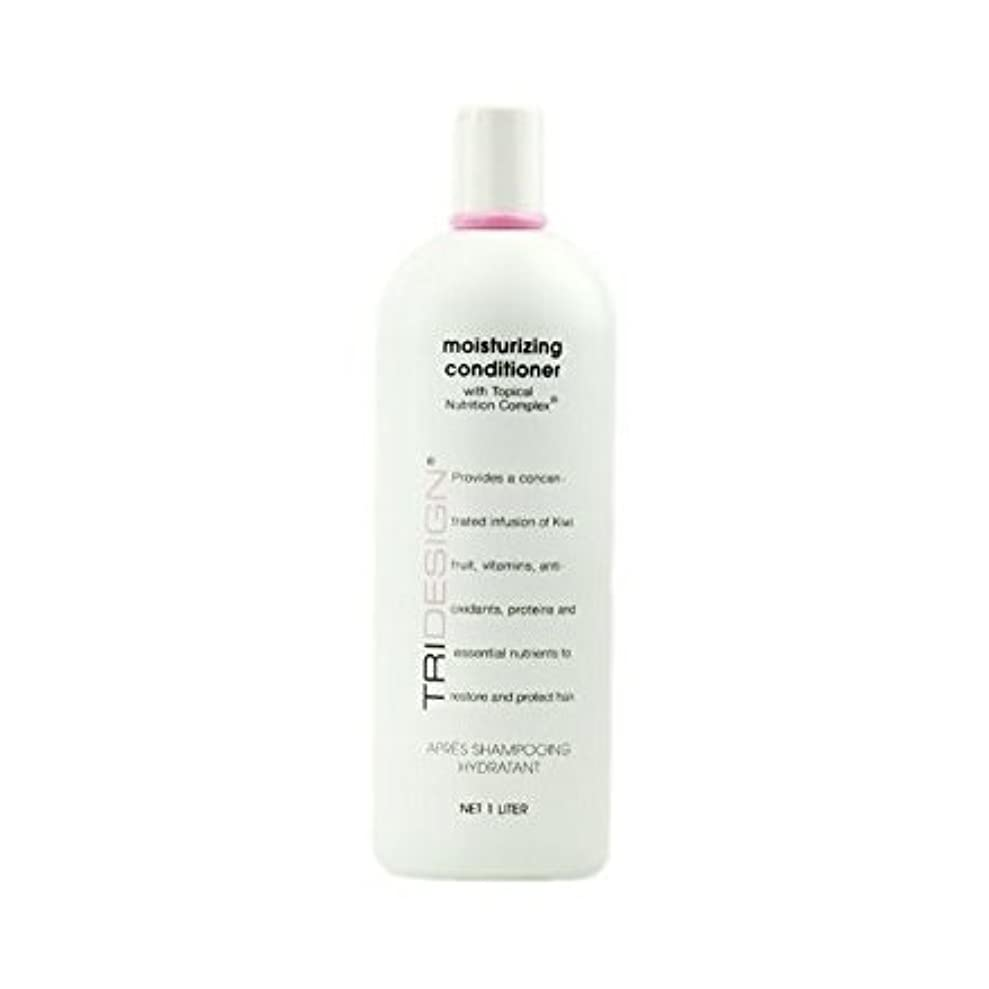 人物牧師お手伝いさんTri Moisturizing Conditioner, 34 Fluid Ounce by TRI