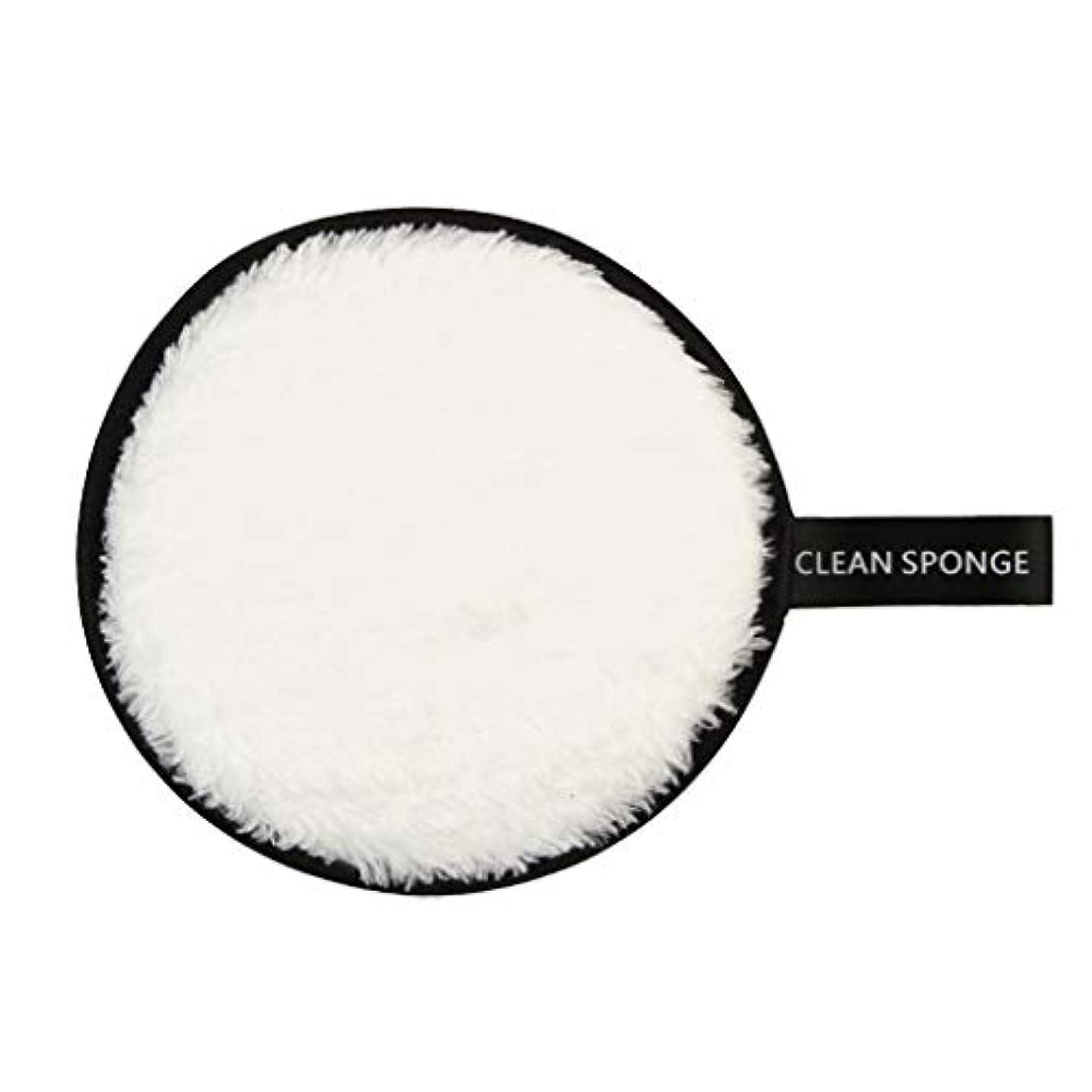 デコレーション申込み浸したメイク落としパッド 再利用可能 メイク落としスポンジ 洗顔パッド 全6色 - 白
