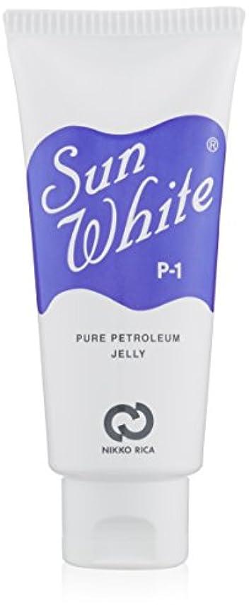 骨ボトルネック辛なサンホワイト 50g
