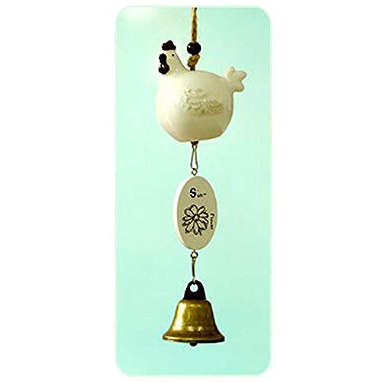 不信乳羊の服を着た狼Gaoxingbianlidian001 風チャイム、セラミック風チャイム漫画の動物、ホワイト、全長約20cm,楽しいホリデーギフト (Color : D)