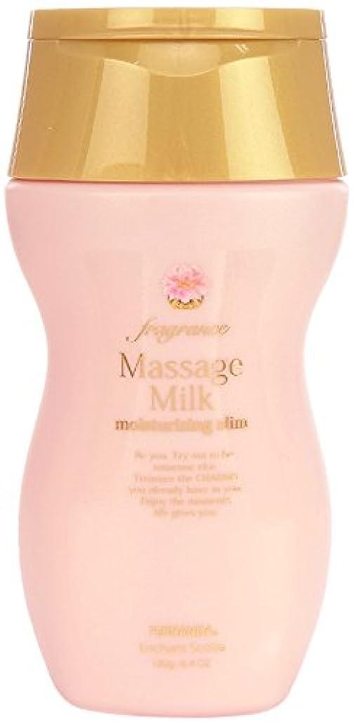 独裁者何よりもピアFERNANDA(フェルナンダ) Massage Milk Enchant Scotia (マッサージ ミルク エンシャントスコティア)