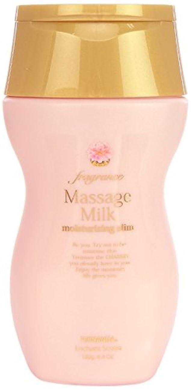 後絶えず強制FERNANDA(フェルナンダ) Massage Milk Enchant Scotia (マッサージ ミルク エンシャントスコティア)
